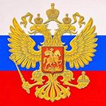 Управление министерства внутренних дел России